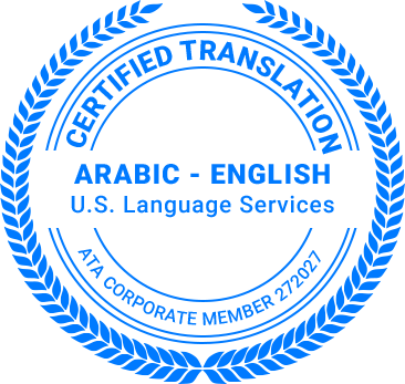 Certified Arabic Translation