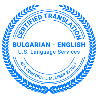 Certified Bulgarian Translation Services - ATA Corporate Member