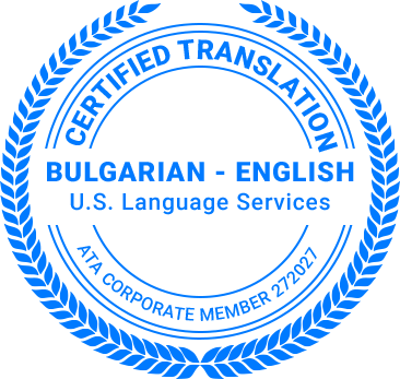 Certified Bulgarian Translation