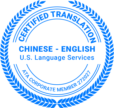 Certified Chinese Translation