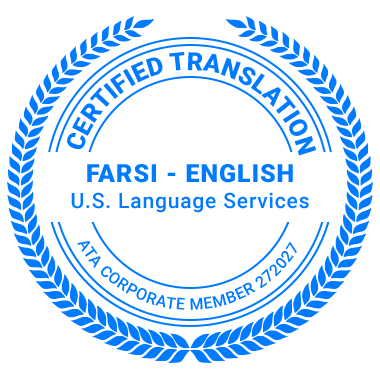 Certified Farsi Translation Services - ATA Corporate Member