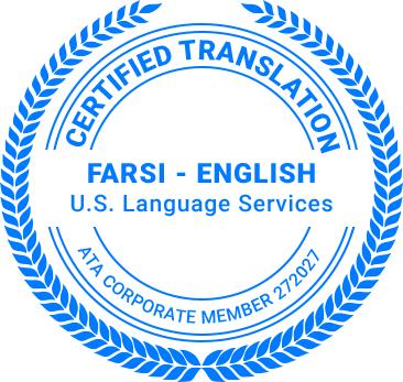 Certified Farsi Translation
