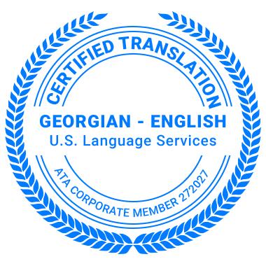 Certified Georgian Translation Services - ATA Corporate Member