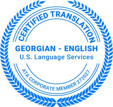 Certified Georgian Translation