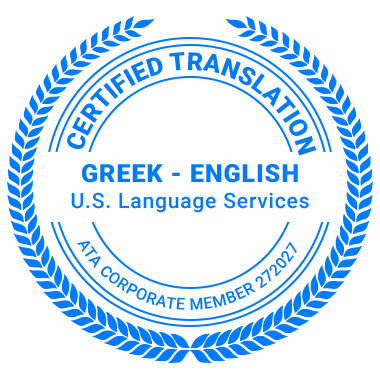 Certified Greek Translation Services - ATA Corporate Member