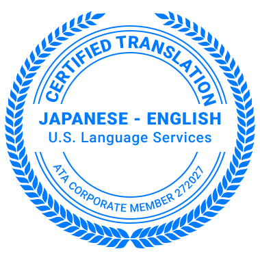 Certified Japanese Translation Services - ATA Corporate Member