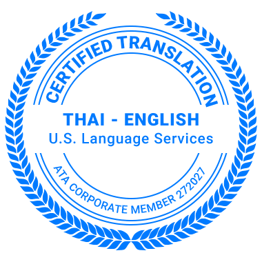 Certified Thai Translation Services - ATA Corporate Member