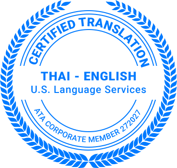 Certified Thai Translation