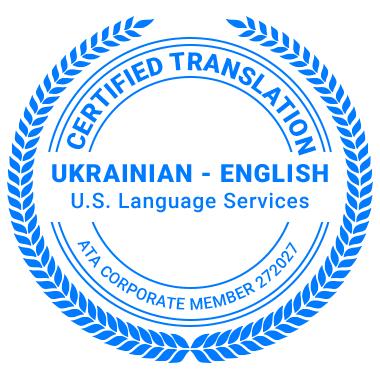 Certified Ukrainian Translation Services - ATA Corporate Member