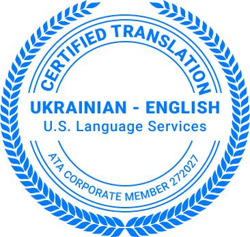 Certified Ukrainian Translation